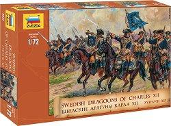 Шведска конница на Карл XII - Комплект от 18 фигури -