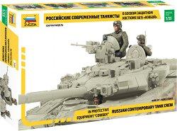 Руски танков екипаж - Комплект от 3 сглобяеми фигури -