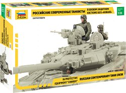 Руски танков екипаж - Комплект от 3 сглобяеми фигури - макет