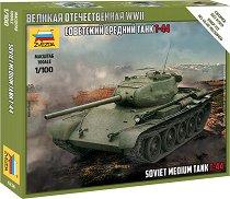 """Съветски среден танк Т-44 - Сглобяем модел  от серията """"Великата отечествена война"""" -"""