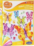 Създай сам - Квилинг пеперуди - Творчески комплект - количка