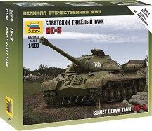 """Съветски тежък танк - ИС-3 - Сглобяем модел от серията """"Великата отечествена война"""" -"""