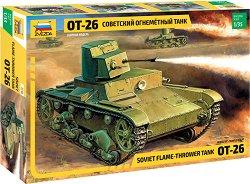 Съветски танк огнехвъргач - OT-26 - Сглобяем модел -