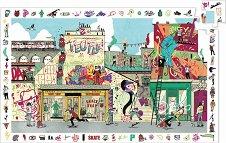 Улично изкуство - пъзел