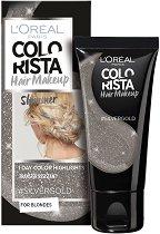 "L'Oreal Colorista Hair Makeup Shimmer - Грим за коса за блестящи цветни кичури от серията ""Colorista"" - лак"