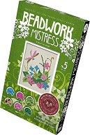 """Научи се да бродираш с мъниста - Водно конче - Творчески комплект от серията """"Beadwork Mistresses"""" -"""