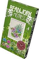 """Научи се да бродираш с мъниста - Лалета - Творчески комплект от серията """"Beadwork Mistresses"""" - творчески комплект"""