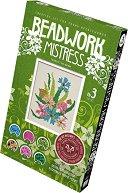 """Научи се да бродираш с мъниста - Цветя - Творчески комплект от серията """"Beadwork Mistresses"""" - творчески комплект"""
