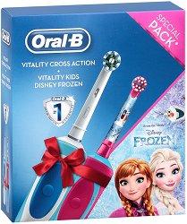 Oral-B Vitality Cross Action + Vitality Kids Disney Frozen - Семеен комплект от 2 броя електрически четки за зъби - мляко за тяло