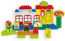 Хранителен магазин - Детски конструктор - топка