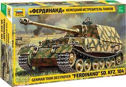 Германско самоходно противотанково оръдие - Ferdinand-SD.KFZ.184 - Сглобяем модел -