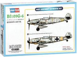 Германски изтребител - Messerschmitt BF 109 G-6 - Сглобяем авиомодел -