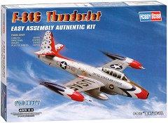 Американски изтребител - F-84G ThinderJet - Сглобяем авиомодел -