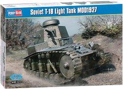 Съветски лек танк - T-18 Light Tank MOD1927 -