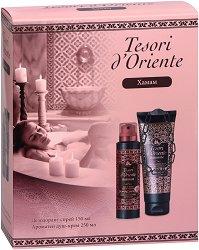 Tesori d'Oriente Hammam - Подаръчен комплект с душ крем и дезодорант - продукт