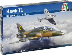 Британски изтребител - Hawk T1 - Сглобяем авиомодел -