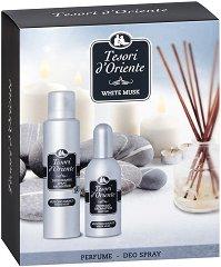 Tesori d'Oriente White Musk - Подаръчен комплект с дезодорант и парфюм - фон дьо тен