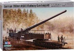 Германско железопътно оръдие  - Leopold 280mm K5(E) -