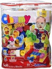 """Конструктор с меки части - Животни - От серията """"Clemmy: My Soft World"""" - играчка"""