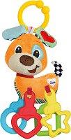 """Дрънкалка - Кученце - Бебешка играчка с дъвкалка от серията """"Baby"""" -"""
