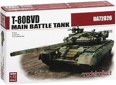 Руски основен боен танк - Т-80БВД - Сглобяем модел -