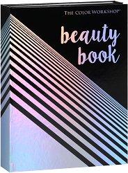Markwins International Color Workshop Beauty Book - Комплект с гримове - продукт