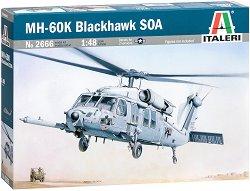 Американски хеликоптер - MH-60K Blackhawk SOA - макет