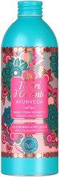 Tesori d'Oriente Ayurveda Aromatic Bath Cream - Пяна за вана с масло от амла и аромат на пачули -