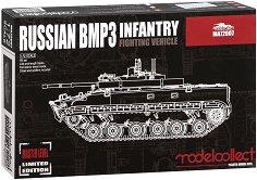Руска бойна машина на пехотата -  БМП3 - Сглобяем модел -
