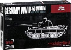 Германски среден танк - E50 With 88 Gun - Сглобяем модел -
