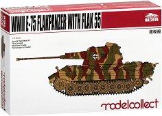 Германски танк - E-75 Flakpanzer With FLAK 55 - Сглобяем модел - макет