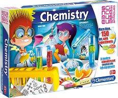 """Химическа лаборатория - 150 експеримента - Образователен комплект от серията """"Clementoni: Science"""" - играчка"""