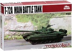 Руски основен танк - Т-72А - Сглобяем модел -