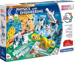 """Лаборатория за физични и инженерни експерименти - Образователен комплект от серията """"Clementoni: Science"""" -"""