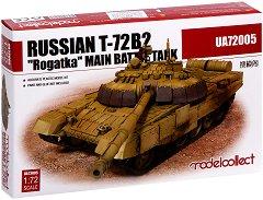Руски основен танк - Т-72Б2 - Сглобяем модел - макет
