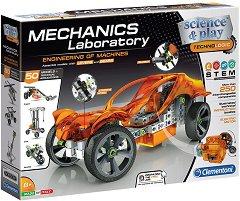 """Лаборатория по механика - Превозни средства - Образователен конструктор с 250 части от серията """"Science and Play"""" -"""