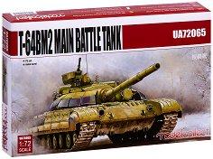 Руски основен боен танк - Т-64БМ2 - Сглобяем модел -