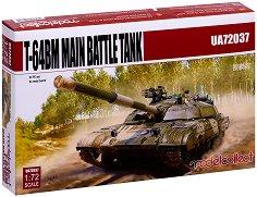 Руски основен боен танк - Т-64БМ - Сглобяем модел - макет