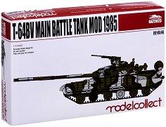 Руски основен боен танк - Т-64БВ - Сглобяем модел -