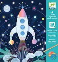 Скреч картини - Cosmic Mission - детски аксесоар