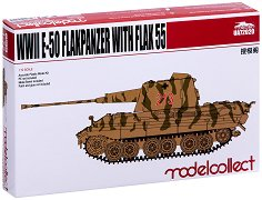 Германски танк - E-50 With Flak 55 - Сглобяем модел - макет