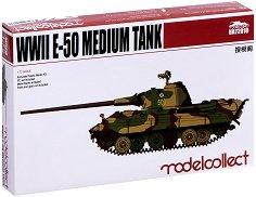Германски танк - E-50 - Сглобяем модел -