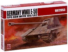 Германски танк - E-50 SPG Gun  With 105/L62 - Сглобяем модел -
