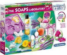 """Лаборатория за сапуни - Образователен комплект от серията """"Clementoni: Science"""" - творчески комплект"""
