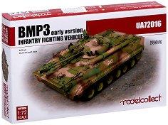 Ранна версия на руска бойна машина на пехотата -  БМП3  - Сглобяем модел - макет