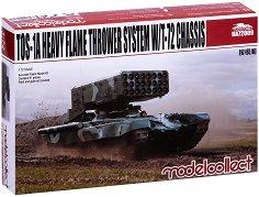 Руска огнеметна система - ТОС-1А - Сглобяем модел - макет
