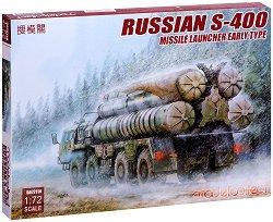 Руска ракетна установка - С-400 - Сглобяем модел -