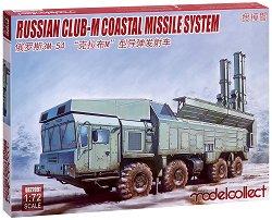 Руска ракетна установка - 3M-54 Caliber(CLUB)-M  - макет
