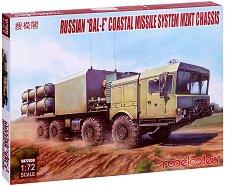 Руска подвижна система за брегова охрана - Бал-Е -