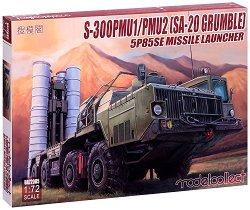 Руска ракетна установка - С-300П - Сглобяем модел -
